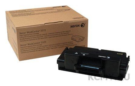 Xerox 106R03622, 106R03621