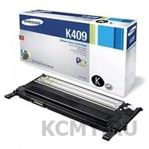 Samsung CLT-K409S, Samsung CLT-K4092S