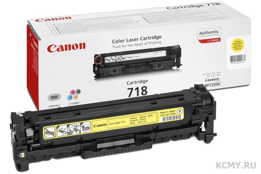 Canon Cartridge 718Y, Canon 2659B002