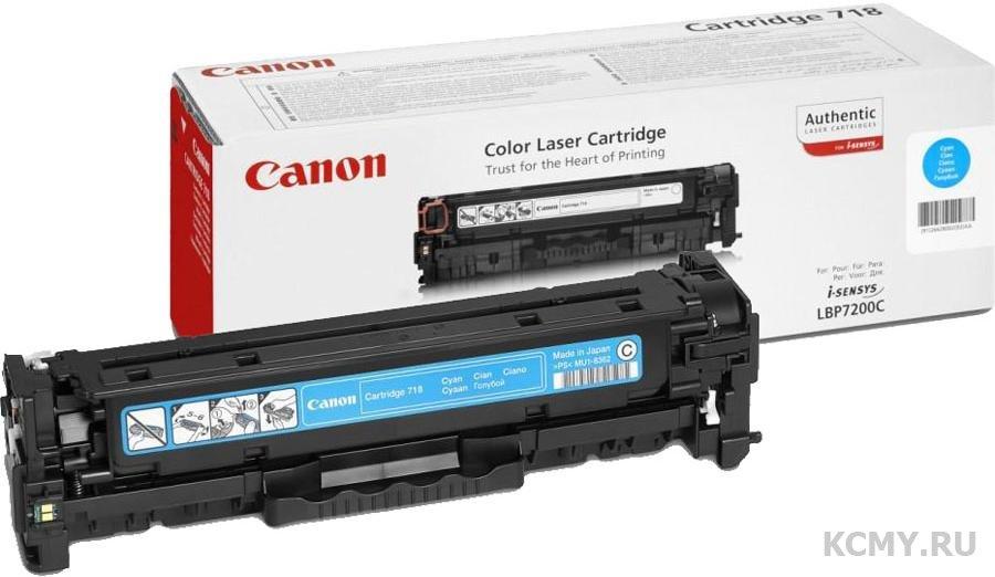 Canon Cartridge 718C, Canon 2661B002