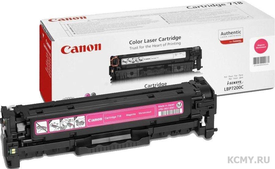 Canon Cartridge 718M, Canon 2660B002