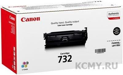 Canon Cartridge 732Bk, Canon 6263B002