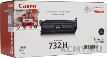 Canon Cartridge 732HBk, Canon 6264B002