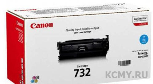 Canon Cartridge 732C, Canon 6262B002