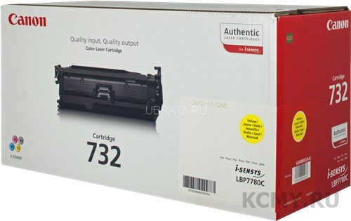 Canon Cartridge 732Y, Canon 6260B002
