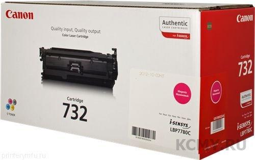 Canon Cartridge 732M, Canon 6261B002