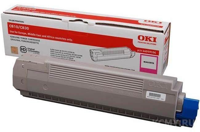 OKI 44059118, OKI 44059106