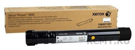 Xerox 106R01573