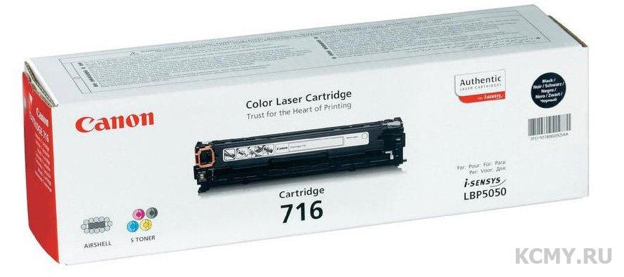 Canon Cartridge 716B