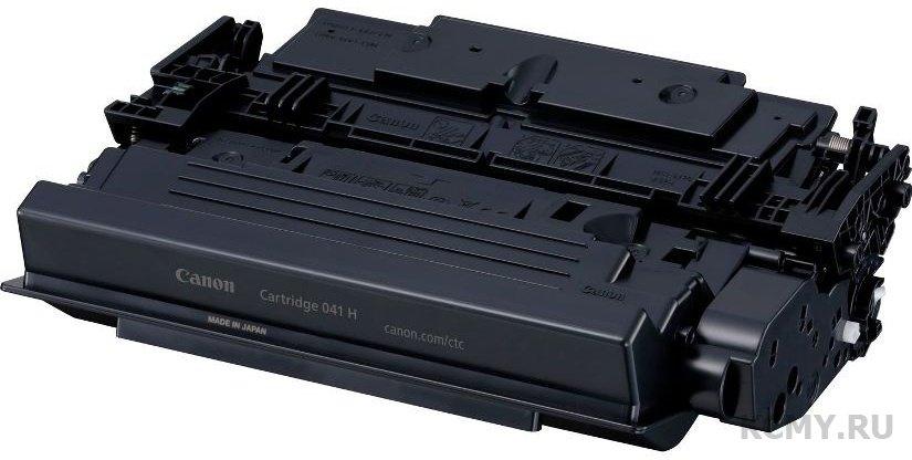 Canon 041H (0453C002)