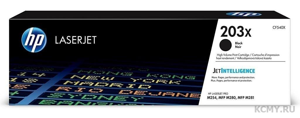 HP CF540X (203X)