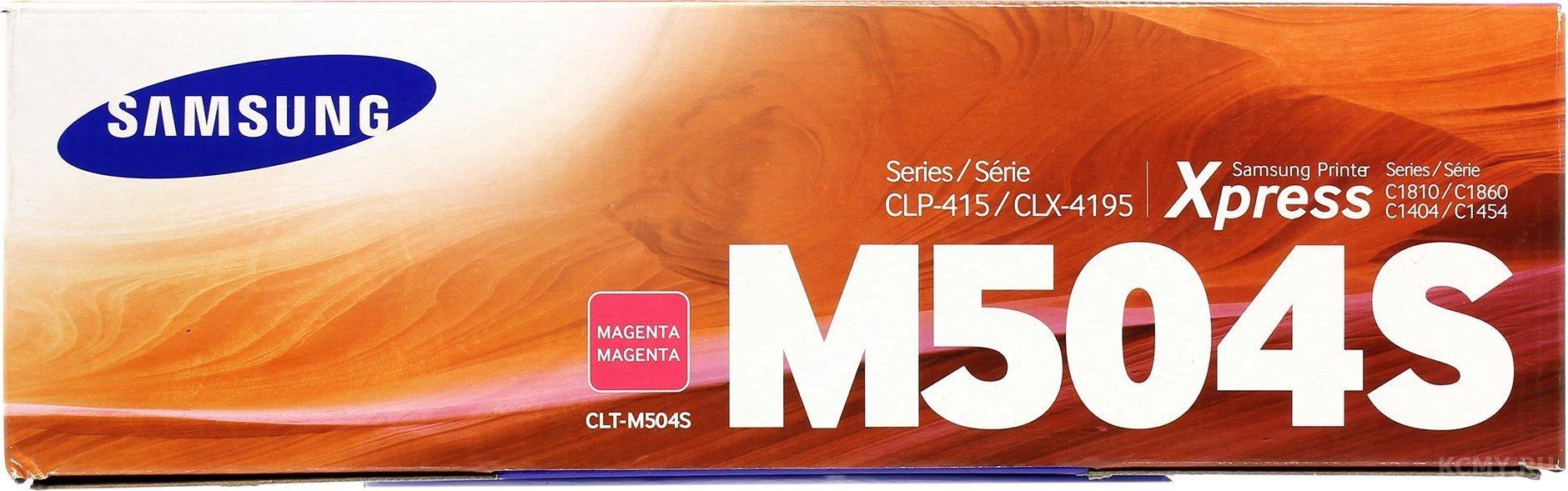 Samsung M504S (CLT-M504S)