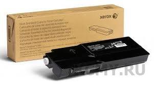 Xerox 106R03520
