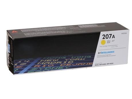HP 207A (W2212A)